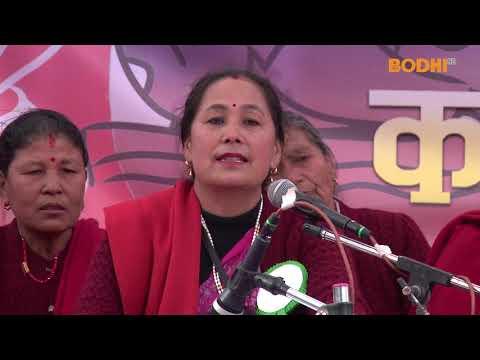 Anamol Gyanmala Bhajan