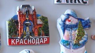 Какие сувениры предлагает забрать с собой Краснодар