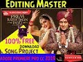 Adobe Premiere CC 2018/19 ll prem ratan dhan payo  song Project ll100% Free download