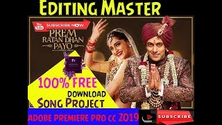 Editing master m-9749092282 fcpx/edius 7/8/9 / adobe premiere cc 2018/19 tutorial in hindi & bangala photo video software free download with crack 2019 new...