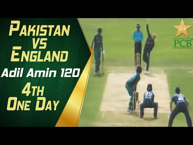 pakistan-a-vs-england-lions-adil-amin-120-4th-one-day-pcb