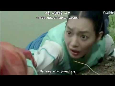 Клип Kim bo kyung - Surprised