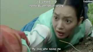 Kim Bo Kyung - Surprised MV (Arang And The Magistrate OST) [ENGSUB + Romanization + Hangul]