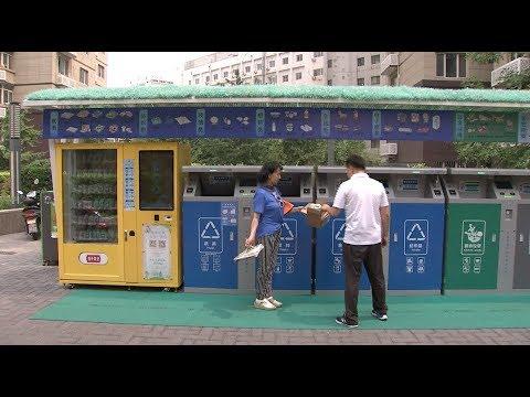 Beijing Introduces Smart Garbage Management System