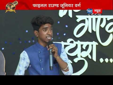 Ajay Brijwasi Special Appearance Ab Gayega Mathura 2018 Final Round