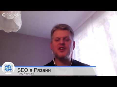 SEO: Продвижение сайта в Рязани