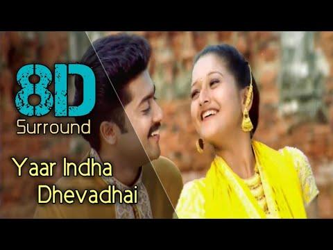 Yaar Indha Dhevadhai 8D | Unnai Ninaithu | Surya | Sneha | Laila Mehdin | Sirpy