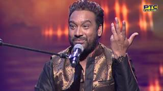 MASTER SALEEM Singing Shaman Pai Giyan Live   Studio Round 21  VOP Chhota Champ 3   PTC Punjabi
