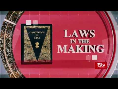 Promo- Laws in the making: The National Medical Commission Bill, 2017 | Wednesday 11.30 am