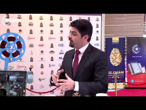 slemani film festival 2016