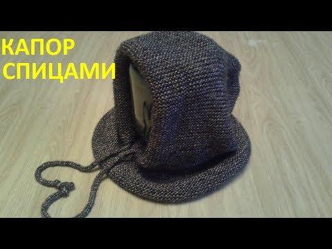 Как связать шапку капюшон для женщины