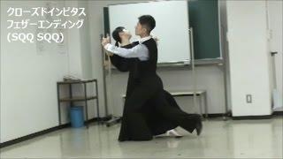 社交 ダンス スロー