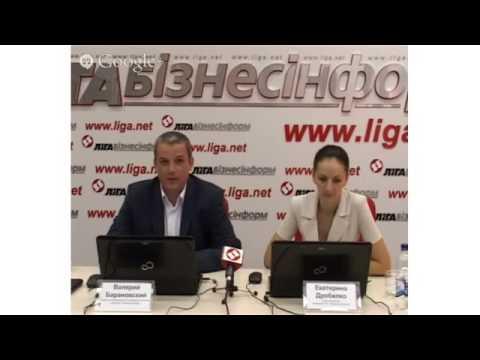 Видео конференция Валерия Барановского