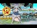 أغنية Project Diva Future Tone 8 5 Online Game Addicts Sprechchor EXEX ALL COOL