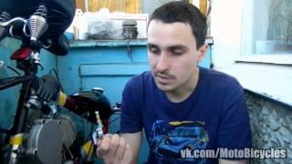 Установка крана в бензобак(Наша группу в контакте http://vk.com/motobicycles., 2015-05-25T15:07:37.000Z)