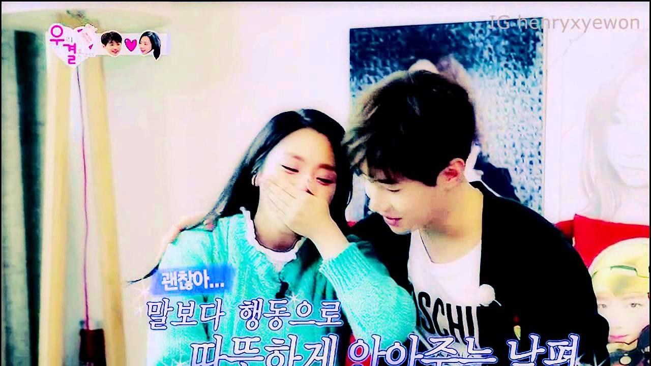 yewon and minhyuk relationship quiz