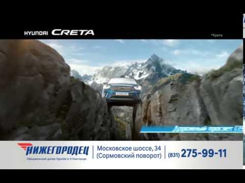 Hyundai CRETA  в наличии! Всего от 749 900 рублей.