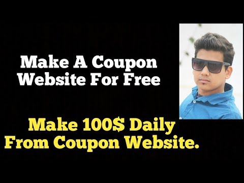 How to Make a Coupon Website in Blogger For Free   How to Make Money From Coupon Affiliate Site?