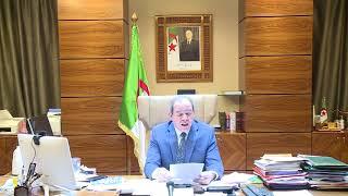 رسالة السيد وزير الشؤون الخارجية لأبناء الجالية الوطنية بالخارج