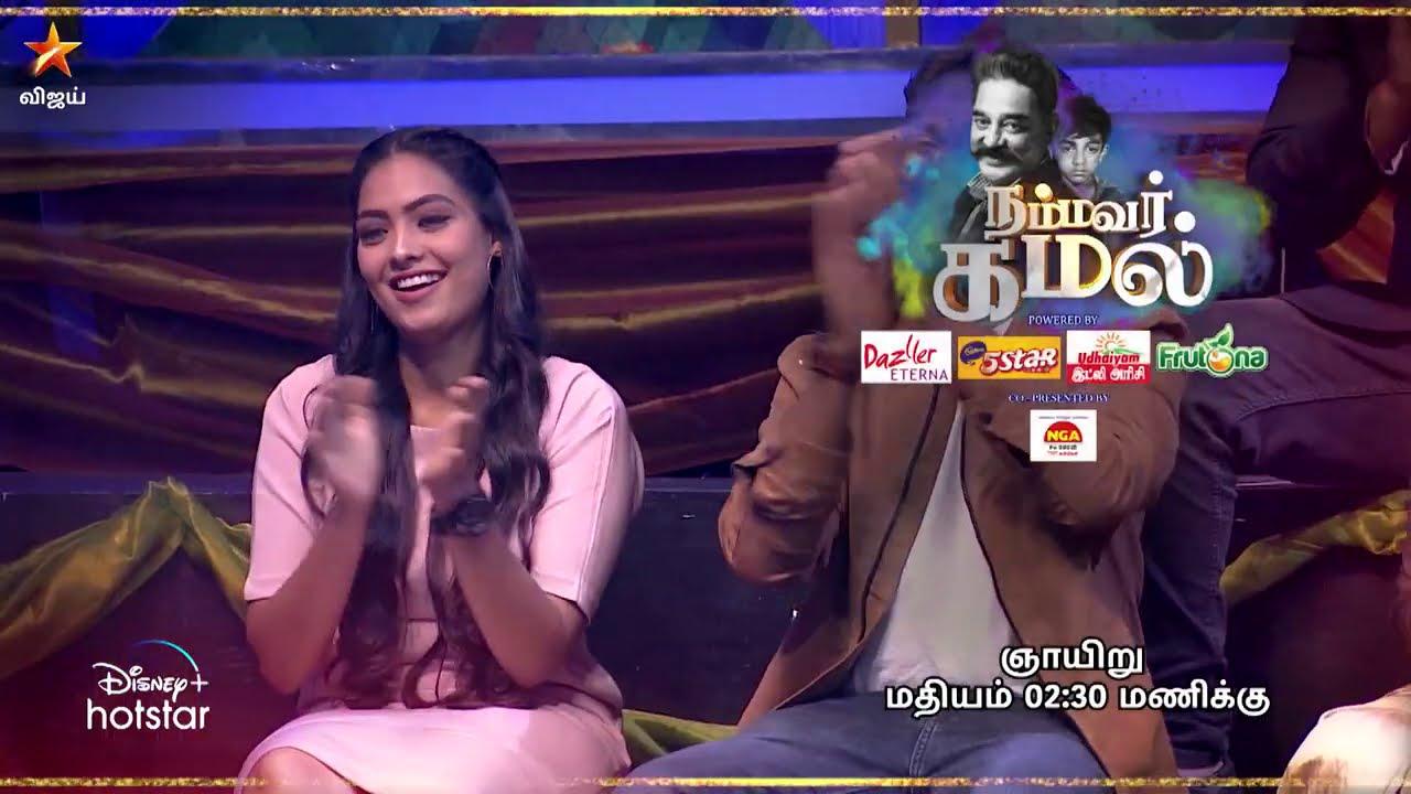 Nammavar Kamal | 27th September 2020 - Promo 4