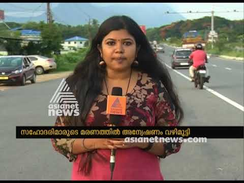 Sexual abuse and mysterious deaths continues in Walayar | FIR 21 May 2018
