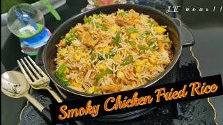 Smoked Chicken Fried Rice ll Chicken Tikka Fried Rice by JV wows!