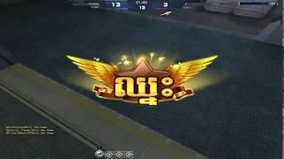 AK2 Online|Zhujiang|Ghost Mode|