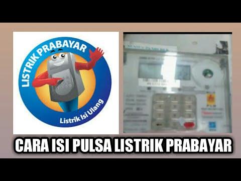 Cara Isi Pulsa Listrik Prabayar - YouTube