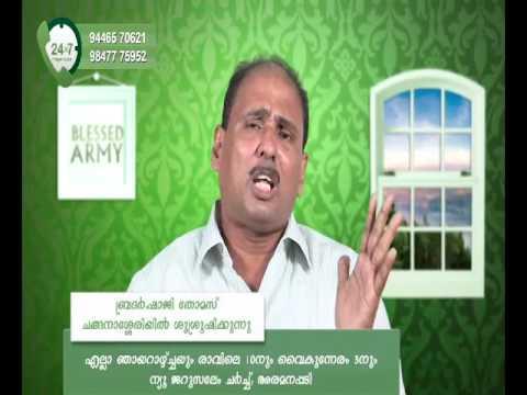 Br.Shaji Thomas (Pr.Martin Thomas) - Blessed Army Episode 06