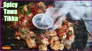 Chicken Tawa Boti Recipe | Tasty Tikka Boti | Tawa Chicken Recipe by (COOKING WITH ASIFA)