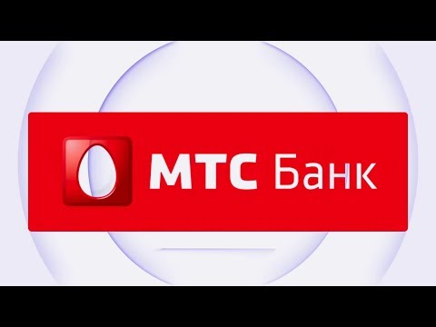 """""""Бесплатный"""" кредит МТС или рассрочка"""