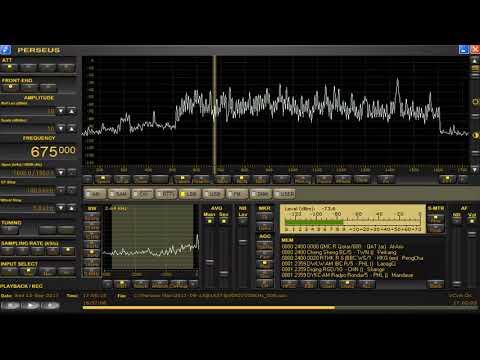 675 kHz QMC Radio Qatar Sep 13,2017 1700 UTC