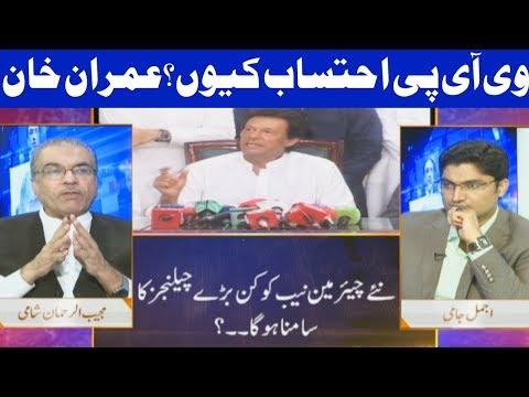 Nuqta E Nazar With Ajmal Jami - 10 October 2017 - Dunya News