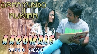 Download Hindi Video Songs - Aaromale - Ormayundo Ee Mukham | Vineet Sreenivasan| Namitha Pramod| Full song HD Video