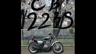 honda CB223S Review & Ride Movie