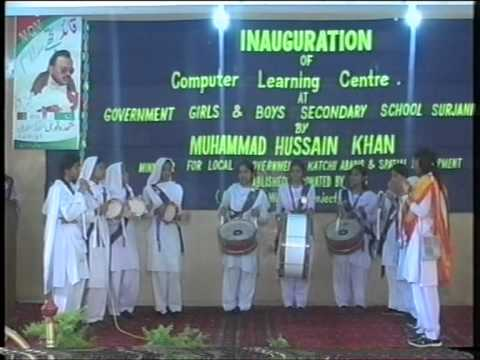 Inauguration ceremony of surjani town computer learning centre part1.1 on 21april2007 by KrG