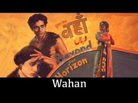 Wahan - 1937