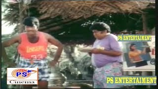 ஏன்டா பண்ணிராஜா ஏன் டா அழுகுற என்ன ஆச்சு இது பேமிலி பிரச்சனை விடுங்க | Goundamani Comedy |