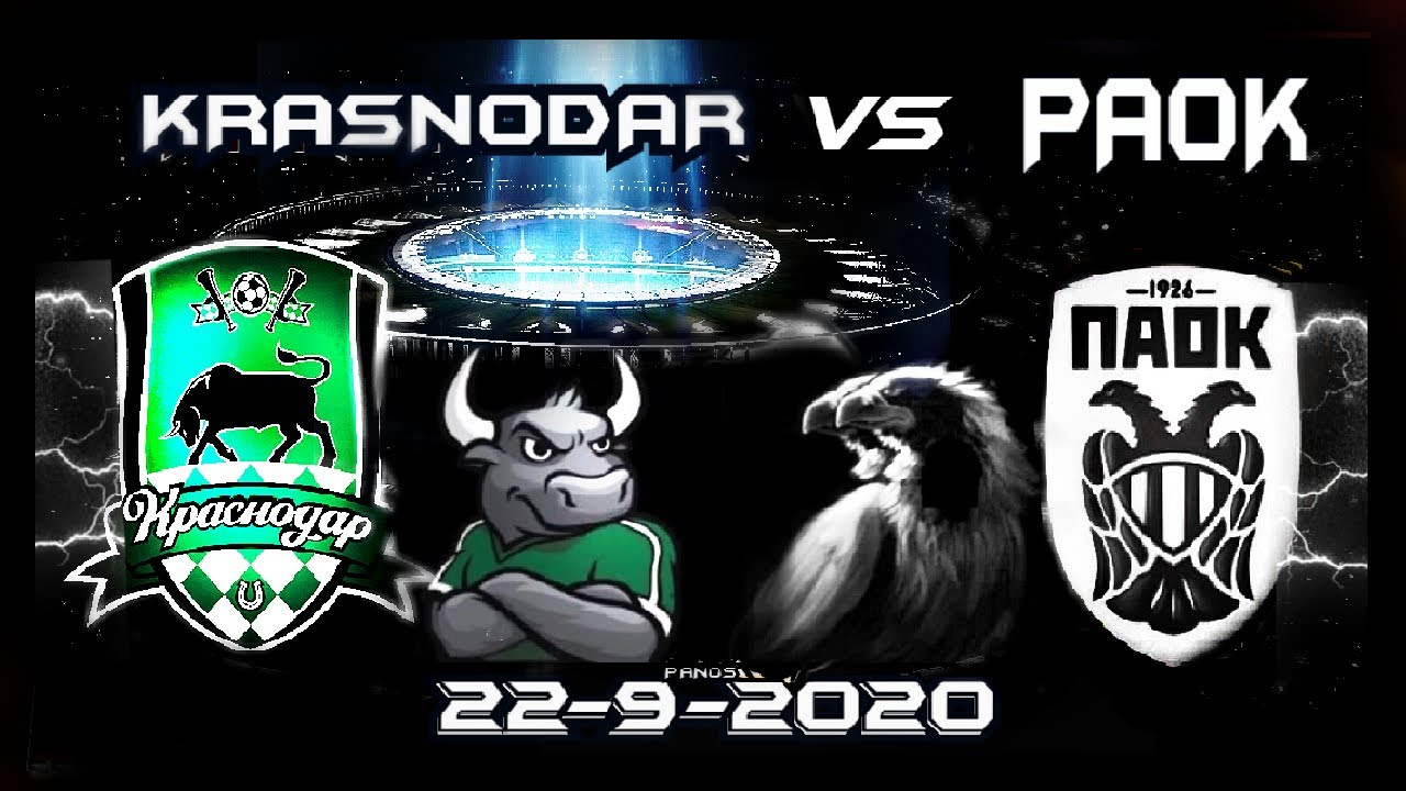 Krasnodar Vs Paok 22 9 2020 Promo Rematch 30 9 2020 Youtube