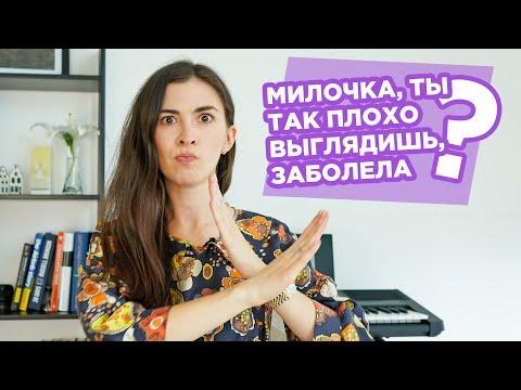 11 вещей, которые вам не скажет носитель английского языка