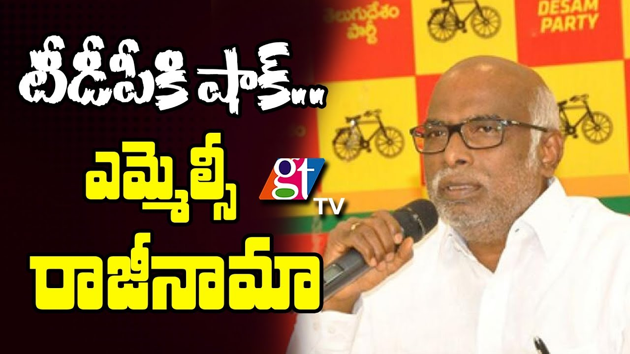 TDP MLC Resigns To His Post-Telugu Political News Roundup