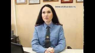 Хочешь стать сотрудником полиции