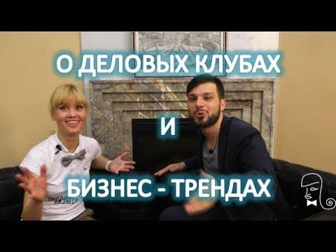 Грузоперевозки Казань — Деловые Линии