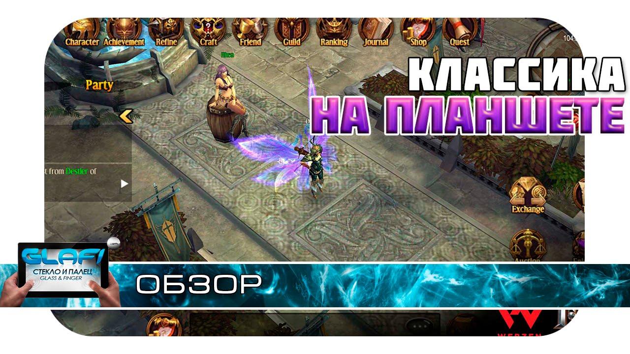 МОБИЛЬНЫЕ ИГРЫ (iOS/Android) - YouTube