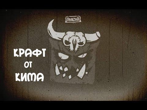видео: panzar (Крафт плечей и больших рун)