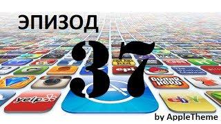 Обзор игр и приложений для iPhone/iPodTouch и iPad (37)