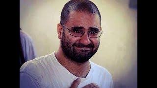 مصر العربية | حكم قضائي يسمح لعلاء عبدالفتاح بقرءاة الكتب