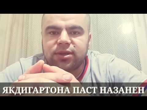 МАРДУМА МАСХАРАБОЗИ НАКУНЕН-УМЕДИ РАХМАТ 2018