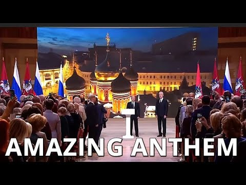 Listen to Magnificient Moscow's Anthem Together With St. Pete Guy Putin - My Moscow (Моя Москва)