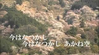 歌川二三子 - 父娘鷹 (台詞入り)